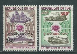 Mali  N° 231 / 32  XX Centenaire De L'U.P.U., Les 2 Valeurs Surchargées Sans Charnière TB - Malí (1959-...)