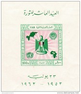 Egipto Hb 13sd - Blocks & Sheetlets