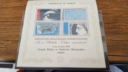 LOT 386519 TIMBRE DE FRANCE NEUF** LUXE BLOC - Blocs & Feuillets