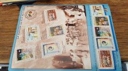 LOT 386529 TIMBRE DE FRANCE NEUF** LUXE BLOC - Blocs & Feuillets