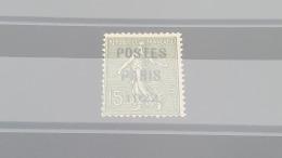 LOT 386596 TIMBRE DE FRANCE NEUF** N°31 VALEUR 1750 EUROS FAUX - Non Classés