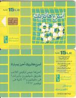 EGYPT - Football/3 Balls, Menatel Telecard L.E.15, Chip GEM3.1, Used - Egypt