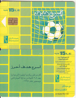 EGYPT - Football/Large Ball, Menatel Telecard L.E.15, Chip GEM3.3, Used - Egypt