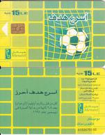 EGYPT - Football/Large Ball, Menatel Telecard L.E.15, Chip GEM3.1, Used - Egypt