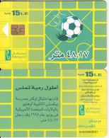 EGYPT - Football/Small Ball, Menatel Telecard L.E.15, Chip GEM3.3, Used - Egypt