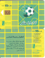 EGYPT - Football/Small Ball, Menatel Telecard L.E.15, Chip GEM3.1, Used - Egypt