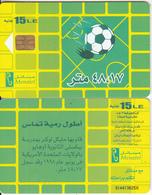EGYPT - Football/Small Ball, Menatel Telecard L.E.15, Chip Incard 4, Used - Egypt