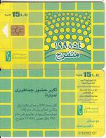 EGYPT - Football/Crowd Of People, Menatel Telecard L.E.15, Chip GEM3.3, CN : 0152, Used - Egypt