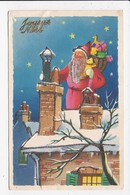 CPSM FANTAISIE Joyeux Noël - Altri