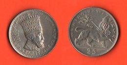 Etiopia Ethiopia 25 Matonas 1923 - Ethiopia