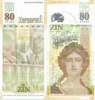 Serbia 2009. Specimen Test Banknote From The Institute For Manufacturing Banknotes And Coins ZIN Belgrade - Serbia