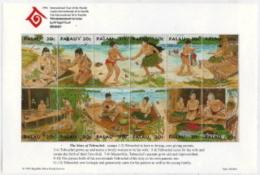 Palau,  Scott 2014 # 344,  Issued 1994,  M/S Of 12,  MNH,  Cat $ 4.75,  Year Of Family - Palau