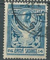 Siam   - Yvert N°100 Oblitéré  - Po57012 - Siam