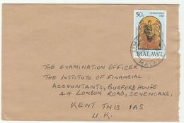 MALAWI COVER 1988 50t CHRISTMAS GIMABUE Religious ART Stamps  To GB Religion - Religious