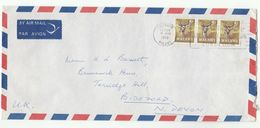 1973 Air Mail MALAWI COVER  Multi PUKU Antelope Stamps To GB - Malawi (1964-...)
