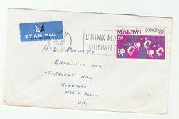 1973 MALAWI COVER SLOGAN Pmk DRINK MALAWI GROWN TEA 15t Christmas Stamps Airmail Label - Malawi (1964-...)