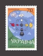 UKRAINE DIALOGUE AMONG CIVILIZATIONS CIVILISATIONS DIALOGO DIALOG JOINT ISSUE 2001 MNH - Emissions Communes