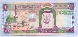 SAUDI ARABIA King Fahd Fourth Edition 100 RIYALS UNC  (Shipping Is $ 8.88) - Saudi Arabia