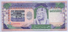 SAUDI ARABIA 500 RIYALS Second Edition (Shipping Is $ 8.88) - Saudi Arabia