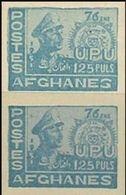 AFGHANISTAN 1951 UNIVERSAL POSTAL UNION 125P Light Blue IMPERF.PAIR UPU [non Dentelé, Geschnitten] - Afghanistan