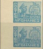 AFGHANISTAN 1951 UNIVERSAL POSTAL UNION 125P Light Blue MARG.IMPERF.PAIR [non Dentelé, Geschnitten] - Afghanistan
