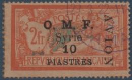 SYRIE AERIEN N°9 OBLITERE - Siria (1919-1945)