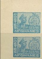AFGHANISTAN 1951 UNIVERSAL POSTAL UNION 125P Light Blue CORNER IMPERF.PAIR [non Dentelé, Geschnitten] - Afghanistan