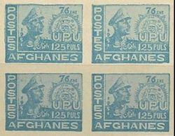 AFGHANISTAN 1951 UNIVERSAL POSTAL UNION 125P Light Blue IMPERF.4-BLOCK [non Dentelé, Geschnitten] - Afghanistan