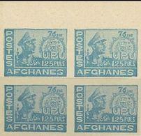 AFGHANISTAN 1951 UNIVERSAL POSTAL UNION 125P Light Blue MARG.IMPERF.4-BLOCK [non Dentelé, Geschnitten] - Afghanistan