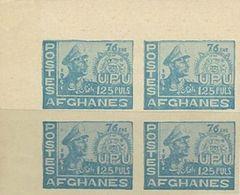 AFGHANISTAN 1951 UNIVERSAL POSTAL UNION 125P Light Blue CORNER IMPERF.4-BLOCK [non Dentelé, Geschnitten] - Afghanistan