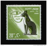 EGYPT / 1980 /  CAT-GODDESS BASTET / PREVENTION OF CRUELTY TO ANIMALS SOCIETY / THE PROTECTIVE EYE OF HORUS / WEDJAT - Egypte