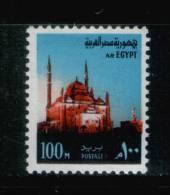 EGYPT / 1972 / CAIRO CITADEL ; WITH WMK / MNH / VF - Égypte