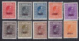 Kingdom Of Yugoslavia 1928 King Aleksandar Definitive With Overprint, MNH (**) Michel 212-221 - Unused Stamps