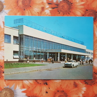 RUSSIA. Voronezh. Old Airport Station - Aeroport  . 1976 Stationery - Rare Edition! - Aerodrome