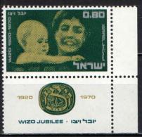 ISRAELE - 1970 - WIZO, Women's Intl. Zionist Org., 50th Anniv. - MNH - Israele
