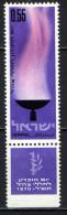 ISRAELE - 1970 - Memorial Flame - MNH - Israele