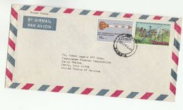 1974 Air Mail ZAMBIA COVER Stamps DEATH OF DR LIVINGSTON - Zambie (1965-...)