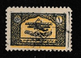 (T006) Turkish Air Association 1927 Stamps In Aid Of The Turkish Aviation Society Stamps Used - 1921-... République