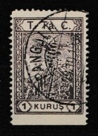 (T025) 1932 Stamps In Aid Of The Turkish Aviation Society Stamps Used - 1921-... République