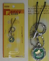 Decorative Strap : Star - Charms