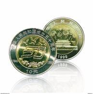 China 1999 50th Years Republic 10 Yuan Bimetal Coin - China