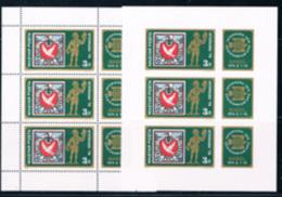 FAN5678 Hungary 1974UPU UPU Centennial 2MS Full With No Teeth - U.P.U.