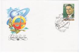 Russia USSR 1983 FDC 70th Birth Anniversary Of Boris Nikolaevich Petrov Cosmos Space - 1923-1991 USSR