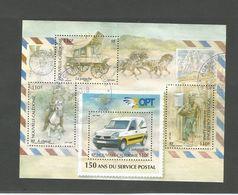 41  Service Postal    (clasorang) - Blocs-feuillets