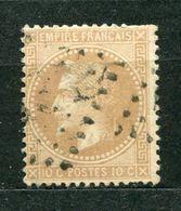 Frankreich Nr.27           O  Used       (1027) - 1863-1870 Napoléon III. Laure