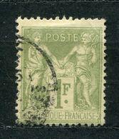 Frankreich Nr.67           O  Used       (1066) - 1876-1898 Sage (Type II)