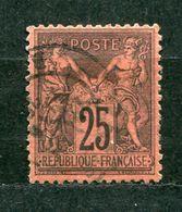 Frankreich Nr.74           O  Used       (1089) - 1876-1898 Sage (Type II)