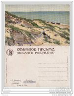 Russia,Russie,Ukraine-  Russian Art - Artist Signed Kryshitzky -Types - Russia