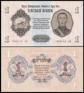 Mongolia 1 TUGRIK 1955 P 28 UNC (Mongolei, Mongolië, Mongolie) - Mongolia