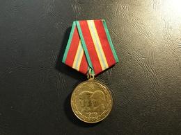Medaille RUSSIE 70 Ans Des Forces Armées 1918-1988 - Rusia